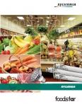 Sylvania. Продовольственные лампы (брошюра, англ.версия)