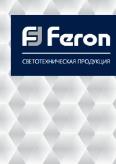 Feron. Ассортимент 2016-2017