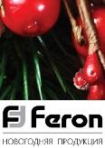 Feron. Новогоднее и праздничное освещение 2015