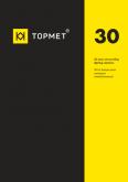 Topmet. Светодиодные профили и аксессуары 2020 (польская / англ. версия)