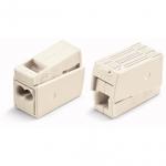 Клемма для подключения осветительных приборов WAGO 224-122 на 2 входных проводника сечением 1,0-2.5 мм2 с пастой, с непрерывной рабочей температурой 105°C, белый