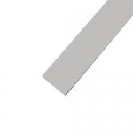 Держатель Topmet 25090000 2000мм, необработанный алюминий