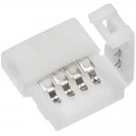 Соединитель для светодиодных лент GTV LD-ZTLRGB-04N XC11, RGB, пластик