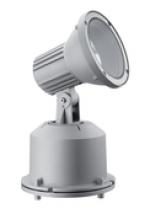 Прожектор Sylvania 0049324 Archflood 3 Grey Narrow 35W G12 Magnetic Gear