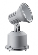 Прожектор Sylvania 0049330 Archflood 3 Grey Wide 35W G12 Magnetic Gear