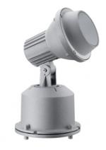 Прожектор Sylvania 0049332 Archflood GC3 Grey Wide 70W G12 Magnetic Gear