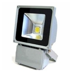 Прожектор светодиодный IS LED 70 GAL