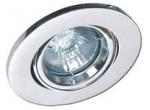 Светильник встраиваемый Sylvania 0059644 SYL:FIRE TL TI С LV-50W GX/GU5.3 1P+LT, хром, транс+лампа