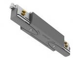 Внутренний токоподвод Lumisys 1459231 UNIPRO MCU3G, серый