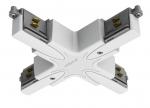 X-соединитель Lumisys 1459171 XA3W белый
