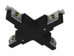 X-соединитель Lumisys 1459371 XA3B черный