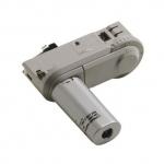 Адаптер подвесных светильников Lumiance 3019580 Microtrack 3 LS3, серый