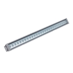 Светильник Sylvania 0049466 Floodline 2-900 Grey Diffuser 31W LED White, с подвесами