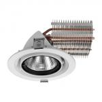 Светильник светодиодный Gracion LED Downlight R30 36W (DAR06-36W) 3000K 45°, выдвижной