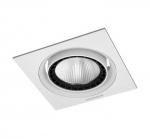 Светильник светодиодный Gracion R47 28W 3K 45°, 3000K, 165*165*162, белый