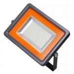 Прожектор светодиодный JazzWay 4897062853318 PFL-S2-SMD 70W 6500K
