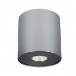 Светильник накладной Nowodvorski Point 6004 silver / graphite m