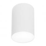 Светильник накладной Nowodvorski 6528 Point Plexi white l