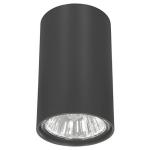 Светильник Nowodvorski 5256 Eye graphite 95mm