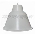 Светильник подвесной Zercale Cupola 01-500-102, белый+желтый