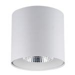 Светильник светодиодный Zercale 12W KS-MD02R-A-412 2700K, белый