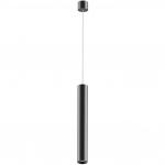 Светильник светодиодный подвесной Kam`s Light KAS-PL01-A-5007-400 7W 3K, CREE COB, 24°, CRI82, IP20, 400*50*1940mm, черный