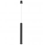 Светильник светодиодный подвесной Kam`s Light KAS-PL01-A-5005-400 5W 3K, CREE COB+Kegu, 36°, CRI82, IP20, 400*50*1940mm, чёрный