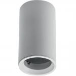 Светильник потолочный GTV OS-SENM5081OKB-10 SENSA MINI, 64X115, IP20, GU5.3(max 50W), белый