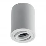 Светильник потолочный GTV OS-SEN5087OKB-10 SENSA, 85x115mm, IP20, max.1x50W, белый
