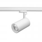 Светильник светодиодный трековый Gracion T27 28W 36° 3K CRI80 W, 3000K, CITIZEN, белый