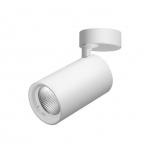 Светильник светодиодный трековый Gracion A27-28W-36*-4K-CRI80-W, 28W, 36°, 4000K, CRI80, CITIZEN, белый