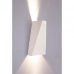 Светильник настенный (двунаправленный) Nowodvorski 9702 NARWIK WHITE, IP20, GU10(max.2x35W), белый