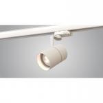Светильник светодиодный трековый БОСМА BNA01WH  NABU spot GU10 220V (б/л), белый