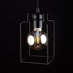 Светильник подвесной Nowodvorski 9668 FIORD, IP20, E27(max.1x60W), черный