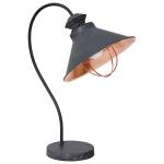 Светильник настольный Nowodvorski 5055 LOFT TAUPE, IP20, E27(max.1x60W), тёмно-серый, медь