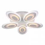 Люстра светодиодная Profit Light 1513/5 WT, 120W, 2700-6500K, 580*150 мм, белый