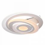 Люстра светодиодная Profit Light 1988 WT, 128W, 2700-6500K, 520*180 мм, белый