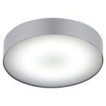 Светильник светодиодный потолочный Nowodvorski 6771 ARENA SILVER LED, серебристый