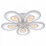 Люстра светодиодная Profit Light 1525/5 WT, 160W, 2700-6500K, 600*150 мм, белый
