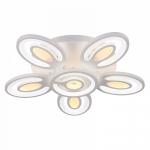 Люстра светодиодная Profit Light 1275/5+1 WT, 168W, 2700-6500K, 580*150 мм, белый