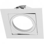 Светильник встраиваемый GTV OP-VILAKW-10 VILA, IP20, квадратный, белый, с регулировкой угла рассеивания