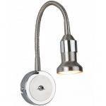 Светильник Elektrostandard 1215-NC PLICA, макс.40Вт, MR16, GU5.3, никель/хром