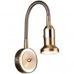 Светильник Elektrostandard 1215-BG PLICA, макс.40Вт, MR16, GU5.3, бронза/золото