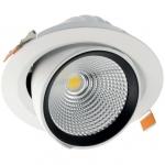 Светильник светодиодный встраиваемый GTV LD-ALT35W-NB ALTA, 4000K, 35W, IP20, 3500lm, 60°, 230VAC 50/60Hz