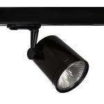 Светильник трековый Sylvania 2041881 BEACON ES50 S/C BLACK 240V, однофазный, черный
