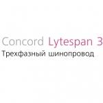 Крышка-лента гибкая Concord 2025757 LYTESPAN FLEXIBLE COVE R STRIP FOR STANDARD OR RECESSED TRACKS 10M, белый