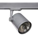 Светильник трековый Sylvania 2041883 BEACON ES50 3/C SILVER 240V, трехфазный, серебристо-серый