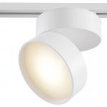 Светильник трековый Maytoni TR007-1-18W3K-W, 18Вт, 1400Лм, 3000К, RA82, 120°, белый