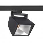Светильник светодиодный трековый GRACION T71-32W-40x65*-MEAT-CRI90-B BURANO T71, 32Вт, 4000Лм, MEAT, 40x65°, IP20, Ra90, для мясных изделий, черный корпус