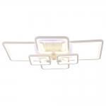 Люстра светодиодная Profit Light 8783/6 WHT (BL+YL), 200W+28W, 3000-6500K, 15900lm, 800*560*170 мм, белый